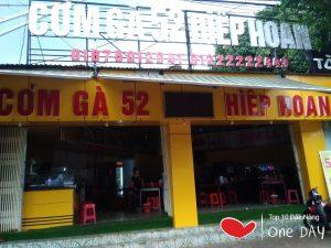 Cơm gà ngon chất lượng giá rẻ nhất Đắk Nông