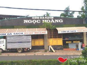 quán cơm gà ngọc hoàng tại trung tâm thành phố gia nghĩa